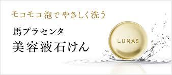 「プラケア 石鹸」の画像検索結果