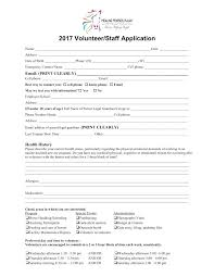 School Application Forms Templates Form Image Healing Horses High School Application Volunteer Sample