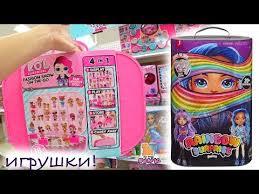 ЛОЛ <b>ПИТОМЦЫ</b> LOL SURPRISE PETS EYE SPY WAVE 2 toy video!