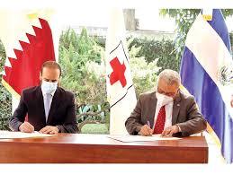 مساعدات مالية قطرية للصليب الأحمر في السلفادور - جريدة الراية