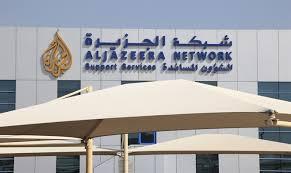 - Absurd Al National Israel Headline News Jazeera's