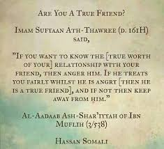 Pin By ساجي❣ On Reminders Benefit The Believers Pinterest Magnificent Islamic Quotes For Friendship