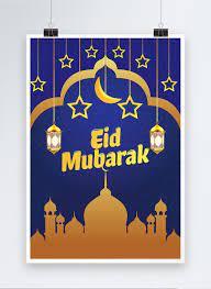 Lovepik- صورة -450016335 id قوالب بحث - صور كارتون فاخر ملصق عيد مبارك