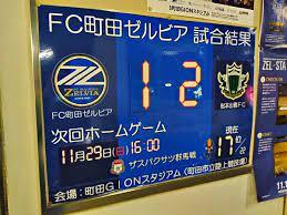 サッカー 松本 山 雅 掲示板