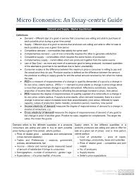 effective econs essays micro sg
