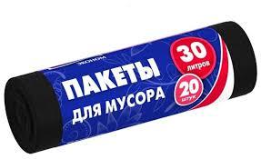 <b>Мешки для мусора Avikomp</b> 30 л (20 шт.) — купить по выгодной ...