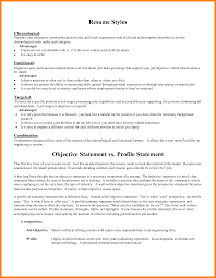 8 Customer Service Resume Objective Statement Memo Heading