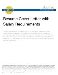 resume cover letter with salary requirements sample cover letter within resume with salary requirements