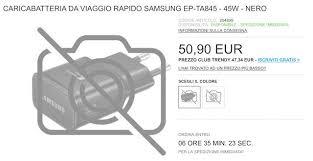 45-Вт <b>зарядное устройство</b> для <b>Samsung Galaxy</b> Note 10+ ...