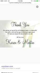 Electronic Thank You Card Free Electronic Thank You Cards For Business Printable Free