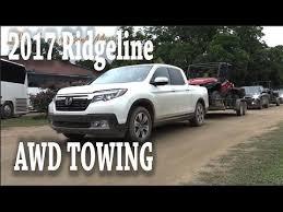 towing with the 2017 honda ridgeline