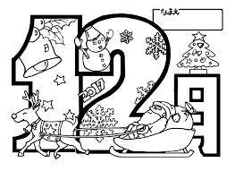 カレンダー 平成29年12月22 ぬりえ当番高齢者介護無料