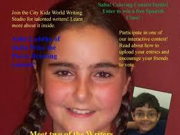 myself example essay great