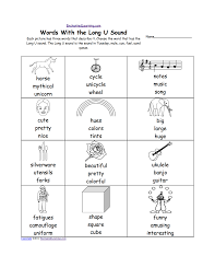 Jolly phonics songs in correct order! Phonics Worksheets Multiple Choice Worksheets To Print Enchantedlearning Com
