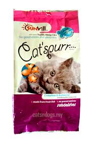 sunvill my based online pet supply store for 1 5 cp0065 cat s purr dry cat food ocean fish 1 5kg