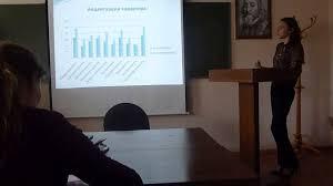 Диплом по психологии Защита Сайда Латыпова  Диплом по психологии Защита Сайда Латыпова