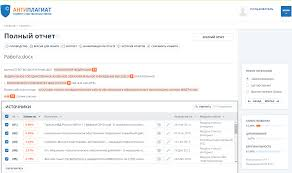 Антиплагиат онлайн краткий обзор онлайн сервисов Проверка на плагиат от etxt antiplagiat onlajn