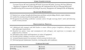 100+ [ Retail Resume Cover Letter ]   Cover Letter Sample For ...