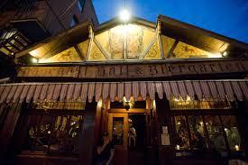 radegast beer hall