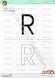 How To Right A Letter Delectable Coloring The Letter R English WorkSheets