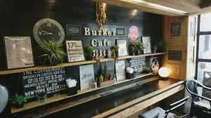 「Burger cafe Bitz」の画像検索結果