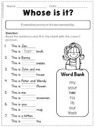 Possessive Nouns Kindergarten Noun Worksheet Possessive Pronouns ...