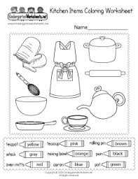 Just like the name says, the image is perfect if your child has just entered kindergarten. Coloring Worksheets For Kindergarten Free Printable Digital Pdf