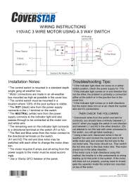 steel pools latham pool products 3 wire motor wiring diagram