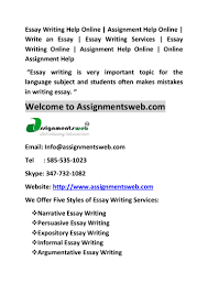 essay writing help online assignment help online write an essay es