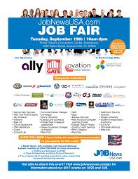 Updated Huge Job Fair Tickets Tue Sep 19 2017 At 10 00 Am