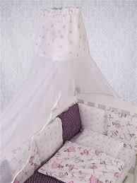 <b>Комплект в кроватку AmaroBaby</b> 15 предметов (3+12 подушек ...