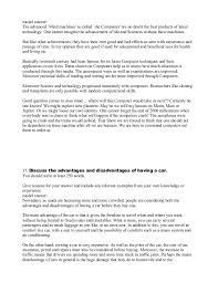 Of 250 Words Essay On Of 250 Words Essay On Elim Carpentersdaughter Co