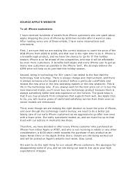 Letter Steve Iphone Customers To Jobs All ' Letter form TxxR8qAw