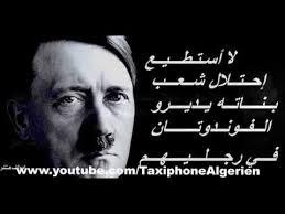تعالو شوفو واش يقول  هتلر و حفيدو images?q=tbn:ANd9GcR