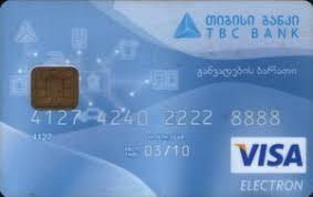 Jul 24, 2019 · the skymiles world debit card is available only to residents of alabama, arkansas, florida, georgia, maryland, mississippi, north carolina, south carolina, tennessee, virginia and washington, d.c. Bank Card Visa Electron Tbc Bank Georgia Col Ge Ve 0001 02