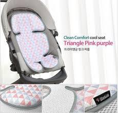 3d mesh cool matt car seat liners summer pad stroller ly heat baby pink