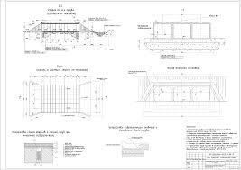 Строительство курсовые работы и дипломные работы Чертежи РУ Курсовой проект Проектирование водопропускных сооружений на автодорогах