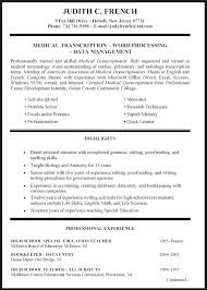 sample college application resumes sample college admission  college application resume template thesis j same sex marriage