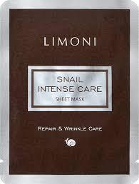 <b>Тканевая маска</b> Limoni Snail Intense с <b>экстрактом</b> секреции улитки
