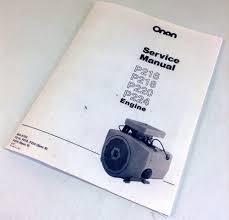 john deere 318 420 316 lawn garden tractor engine service manual john deere 318 420 316 lawn garden tractor engine service manual onan repair
