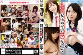 MULTIPLE ACTRESS DVD UPDATE April 19 2013