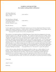 10 Student Certification Letter Cfo Cover Letter