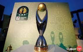قرعة دوري أبطال أفريقيا : مواجهتان سهلتان ل الاهلي و الزمالك في دور ال32 -  دوت سبورت
