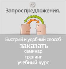 Финансовый менеджмент Управление финансами фирмы Диплом ipfm  Запрос предложения