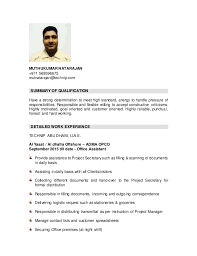 cv office boy.DOCX. MUTHUKUMAR NATARAJAN +971 569596675  mutnatarajan@technip.com SUMMARY OF QUALIFICATION Have a strong ...