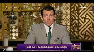 ماذا حدث لدلال عبد العزيز في 100 يوم؟
