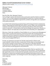 Sample Cover Letter To Recruiter Resume Cv Cover Letter Cover Letter