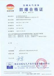 0.75KW <b>220V explosion</b>-<b>proof</b> certificate-Wenzhou Gulf Pump Co., Ltd.