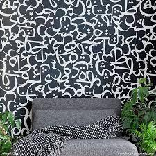 diala arabic letters wall mural stencil