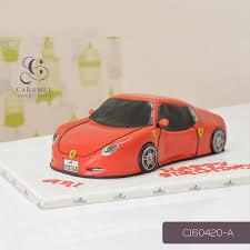 3d Lamborghini Car Cake Cakes And Desserts